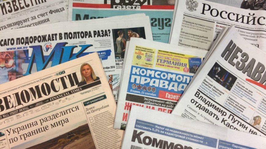 Рейтинг СМИ Челябинской области
