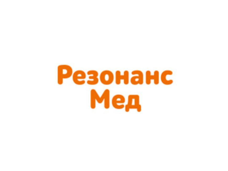 Бесплатный семинар в медицинском центре «РЕЗОНАНС МЕД»